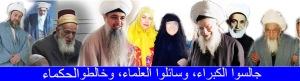 Ulama_Ummah