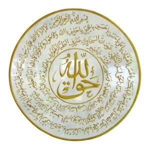 taweez1