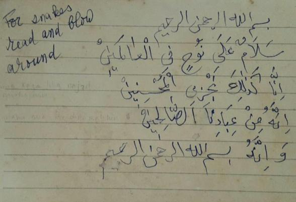 handwritten-taweez-of-Mawlana-Shaykh-Nazim-Adil-for-snakes-and-enemies
